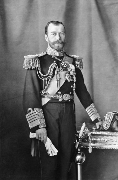 Czar of Russia Nicholas II