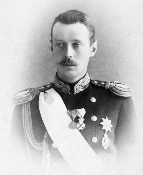 Grand Duke of Russia George