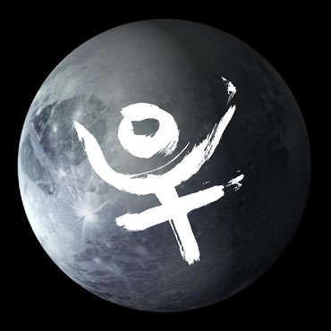 Pluto in Capricorn 2014.