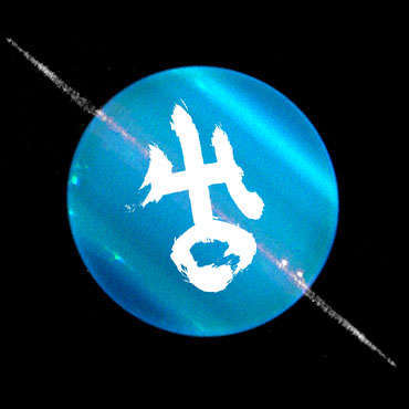 Uranus in Aries 2016.